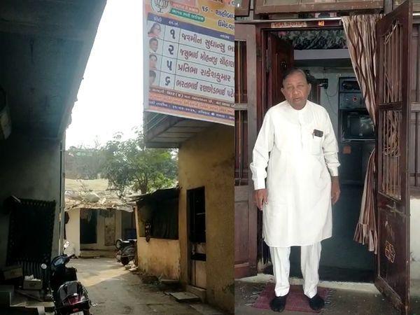 अहमदाबाद के पूर्व मेयर कानाजी ठाकोर भी एक कमरे के मकान में रहते हैं।