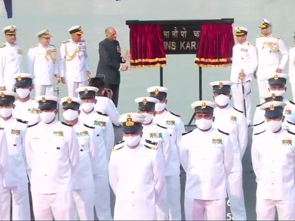 नेवी स्टाफ के प्रमुख एडमिरल करमबीर सिंह और एडमिरल (सेवानिवृत्त) वीएस शेखावत की मौजूदगी में INS करंज को नौसेना में शामिल किया गया।