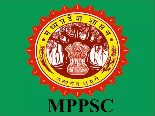 MPPSC Admit Card 2021 Date