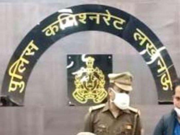 UP की राजधानी में एक आत्महत्या के मामले में परिजन एक महिला IPS के खिलाफ मामला दर्ज कराने पहुंचे हैं। अभी उनका मामला दर्ज नहीं हो पाया है। - Dainik Bhaskar