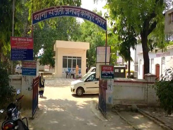 उत्तर प्रदेश के कानपुर में थाना सजेती के अंतर्गत 9 तारीख को दर्ज हुएगैंगरेप के मामले में पुलिस ने दरोगा के बेटे दीपू यादव को गिरफ्तार कर लिया है। - Dainik Bhaskar