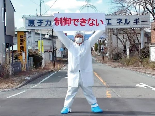 The village of Fukushima is settling again.  People are being appealed to return.