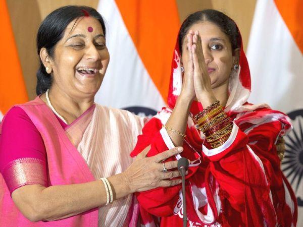 26 अक्टूबर 2015 को तत्कालीन विदेश मंत्री सुषमा स्वराज की पहल पर गीता को पाकिस्तान से भारत लाया गया था। तब उसे इंदौर की मूक-बधिरों की संस्था में रखा गया था।