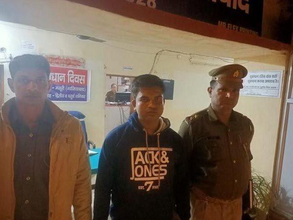 पुलिस ने वीडियो वायरल होने के बाद आरोपी को पकड़ लिया। - Dainik Bhaskar