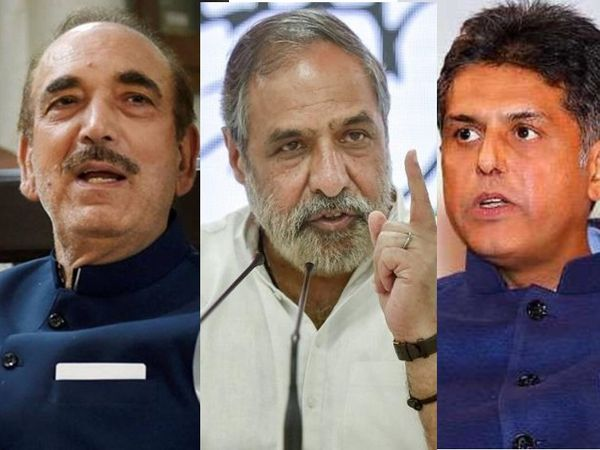 The Congress has released a list of star campaigners for the Assam and Bengal assembly elections.  Ghulam Nabi Azad, Anand Sharma and Manish Tiwari have not got a place in it - Dainik Bhaskar