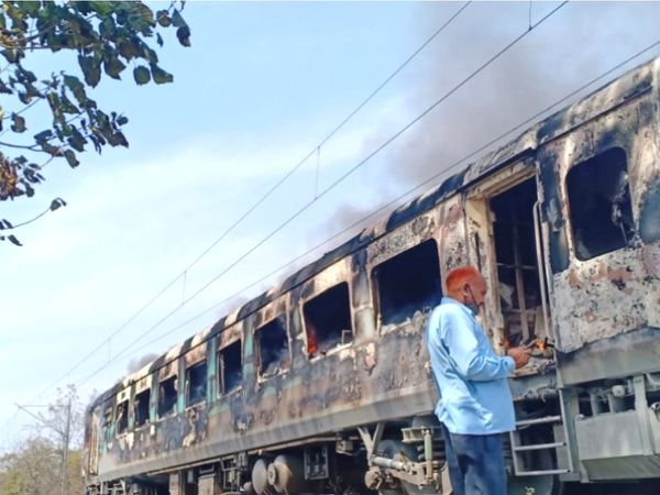 Railway officials called the fire brigade as soon as the fire was reported.  The fire was brought under control within a few hours.  The train coach C-4 was completely gutted.
