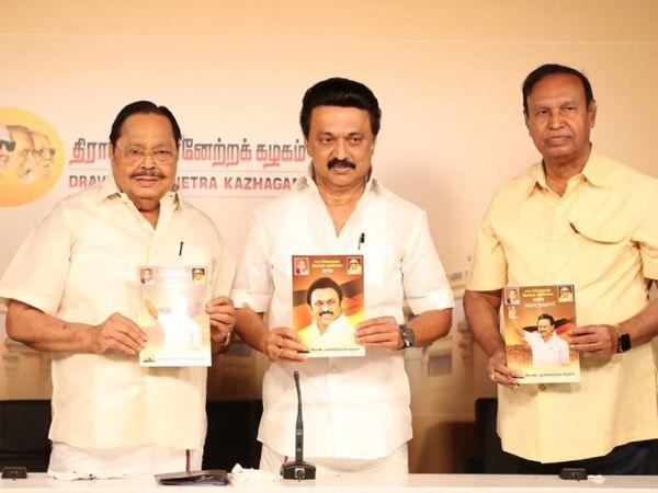 DMK नेता एमके स्टालिन विधानसभा चुनाव को लेकर उम्मीदवारों की सूची जारी करते हुए।