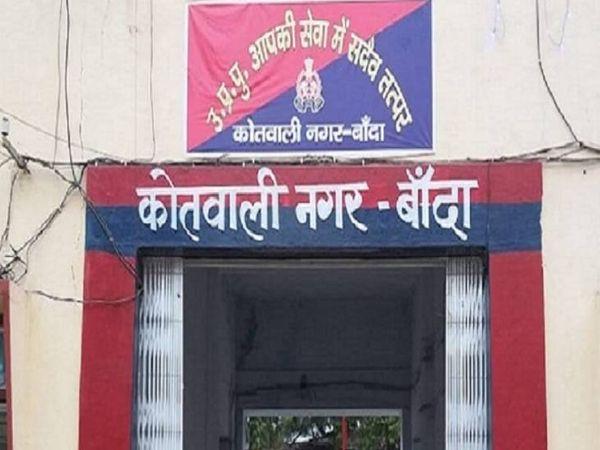 अपर पुलिस अधीक्षक महेंद्रप्रताप चौहान ने कहा कि शव के पोस्टमॉर्टम की रिपोर्ट के आधार पर कार्रवाईकी जाएगी। - Dainik Bhaskar