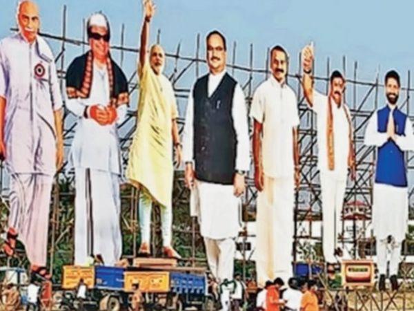तमिलनाडु में सभी पार्टियों का चुनाव प्रचार जमकर चल रहा है। - Dainik Bhaskar