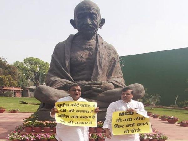 सदन की कार्यवाही शुरू होने से पहले AAP सांसद संजय सिंह और सुशील गुप्ता ने सदन के बाहर गांधी प्रतिमा के सामने प्रदर्शन किया।