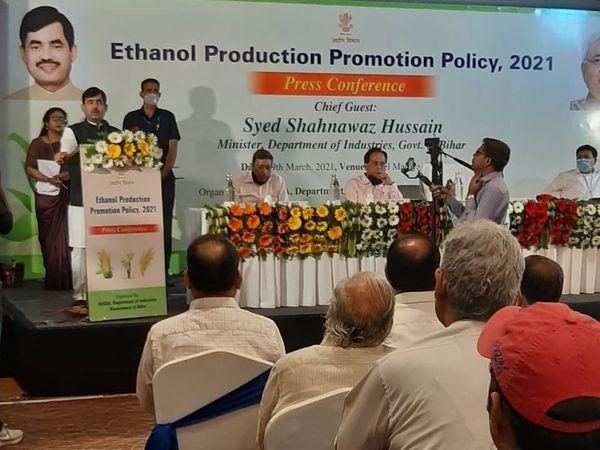 बिहार इथेनॉल उत्पादन प्रोत्साहन नीति 2021 लांच करते मंत्री शाहनवाज हुसैन।