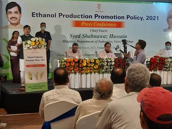 बिहार इथेनॉल उत्पादन प्रोत्साहन नीति 2021 लांच करते मंत्री शाहनवाज हुसैन। - Dainik Bhaskar