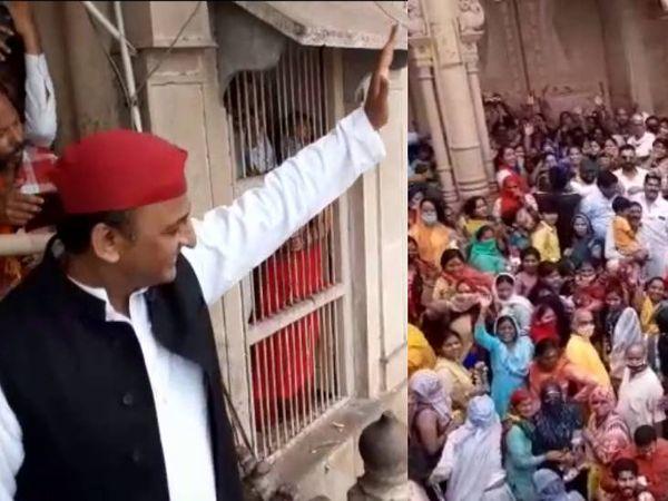 सपा कार्यकर्ताओं ने इस दौरान अखिलेश यादव जिंदाबाद के नारे लगाए, मगर उनकी आवाज मोदी-मोदी के शोर में दब गई। - Dainik Bhaskar