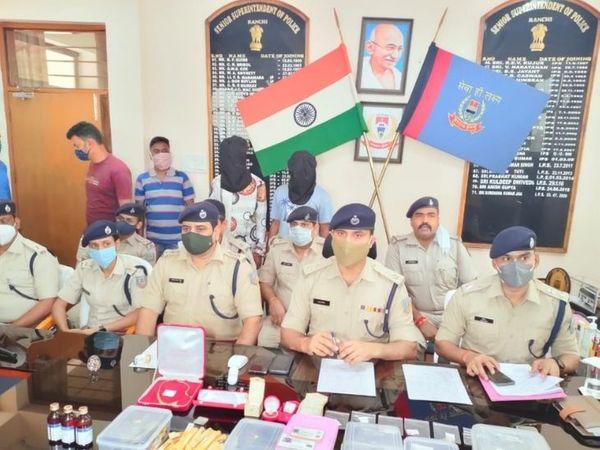 रांची पुलिस विशेष टीम बनाकर 10 घंटे के अंदर अपराधियों को गिरफ्तार कर ली है। - Dainik Bhaskar