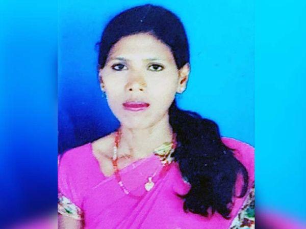 महिला अनिता देवी (28) का शव 13 मार्च को बरामद किया गया था। (फाइल) - Dainik Bhaskar