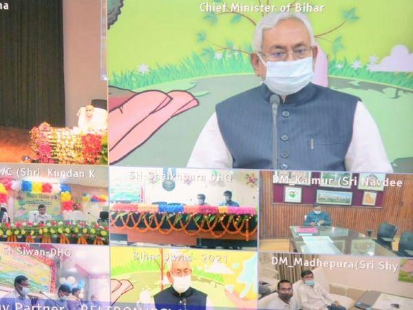 वीडियो कॉन्फ्रेंसिंग के जरिए नीतीश कुमार ने जनता को दिया बिहार दिवस का संदेश। - Dainik Bhaskar