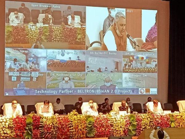 बिहार दिवस पर ज्ञान भवन में आयोजित कार्यक्रम में शामिल हुए लोग।