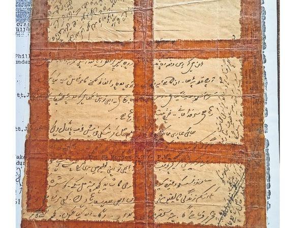 भगत सिंह द्वारा उर्दू में लिखा पत्र।