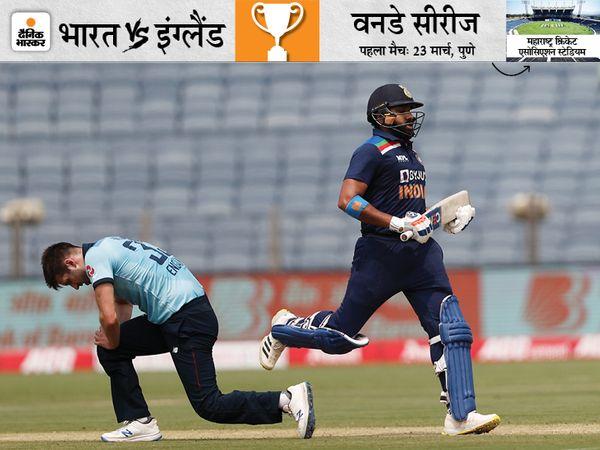 5वें ओवर की चौथी बॉल के बाद रोहित चोटिल हुए। उन्होंने दाएं हाथ की कोहनी में दर्द होने की शिकायत की थी।