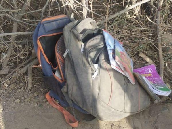 मासूम बच्चों के बैग।