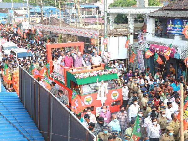 शाह के साथ मेट्रोमैन ई श्रीधरन भी रोड शो में मौजूद थे। श्रीधरन पलक्कड़ सीट से भाजपा उम्मीदवार हैं।