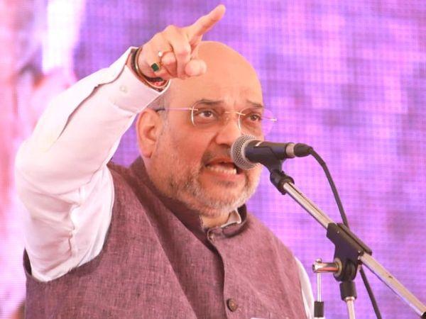 कोल्लम जिले में परवूर में एक जनसभा में अमित शाह ने कहा कि राहुल बाबा हाल में पिकनिक के लिए केरल आए थे। - Dainik Bhaskar