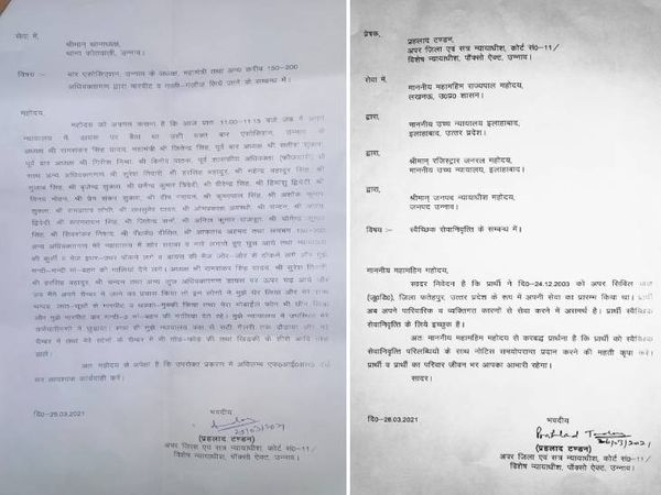 जज प्रह्लाद टंडन की तहरीर व उनका इस्तीफा।