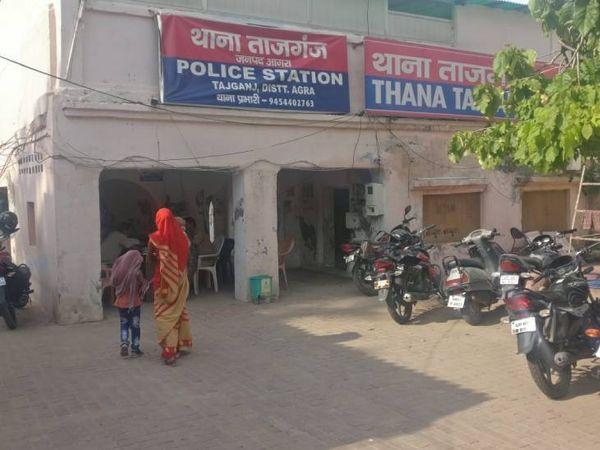 इस प्रकरण में ताजगंज पुलिस मामले की जांच में जुटी है। - Dainik Bhaskar