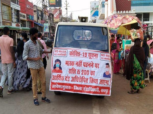 रायपुर के मंचों में चलने-घूमकर लोगों को नगर निगम की टीम जागरूक करने कर रही है।