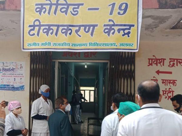 जिला अस्पताल में कोरोना टीका केन्द्र। - Dainik Bhaskar