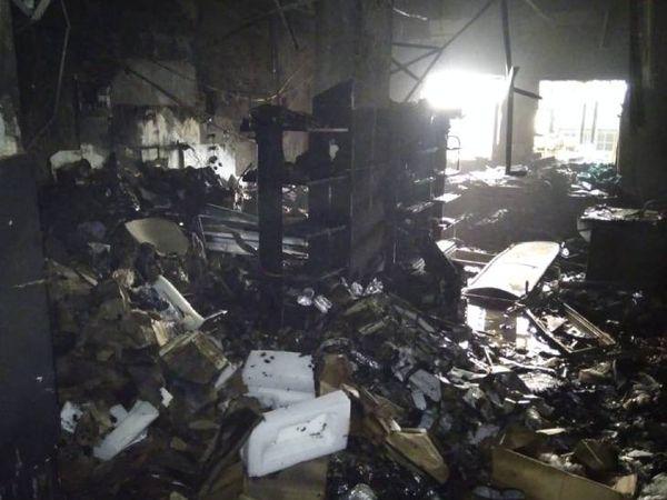 जिस जगह आग लगी थी, वहां सबकुछ जलकर नष्ट हो गया।