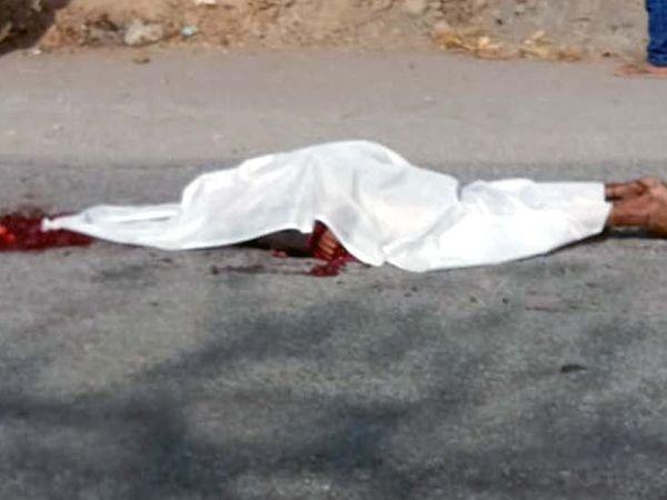 हादसे के बाद लोगों ने करीब डेढ़ घंटे तक मुआवजे की मांग पर सड़क जाम रखा। - Dainik Bhaskar