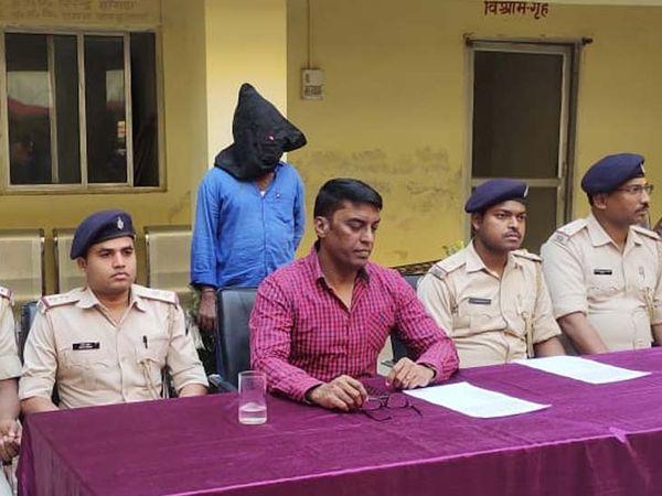 आरोपी ने पुलिस को बताया कि बिगू राम के साथ उसका पहले से जमीन विवाद चल रहा था।