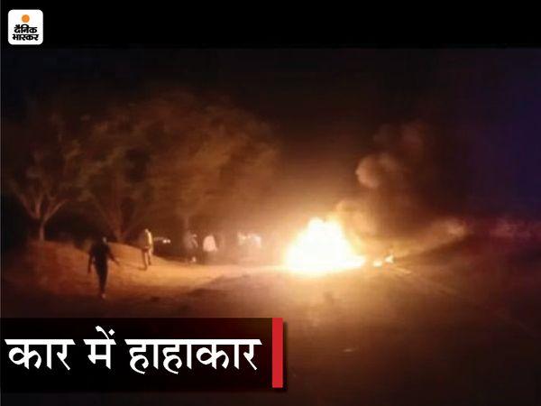 हादसा नागौर रोड बोडिंद के पास हुआ। - Dainik Bhaskar