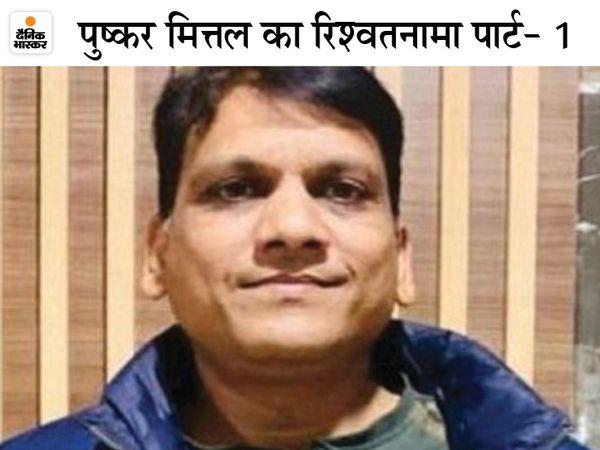 ACB ने भ्रष्टाचार के मामले में 3 अफसरों को पकड़ा था, उनमें से 2 अभी भी जेल में है। SDM पिंकी मीणा को जमानत मिल गई है। - Dainik Bhaskar