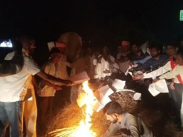 रविवार को जलाई गई कृषि कानूनाें की हाेली। - Dainik Bhaskar