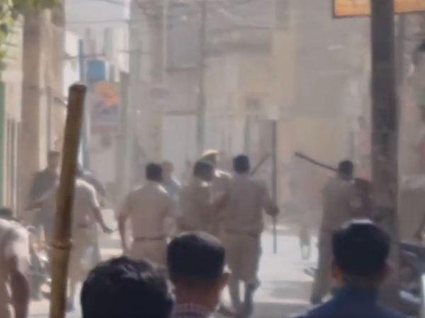 पुलिस को हुड़दंग करे वालों पर बल प्रयोग करना पड़ा। - Dainik Bhaskar