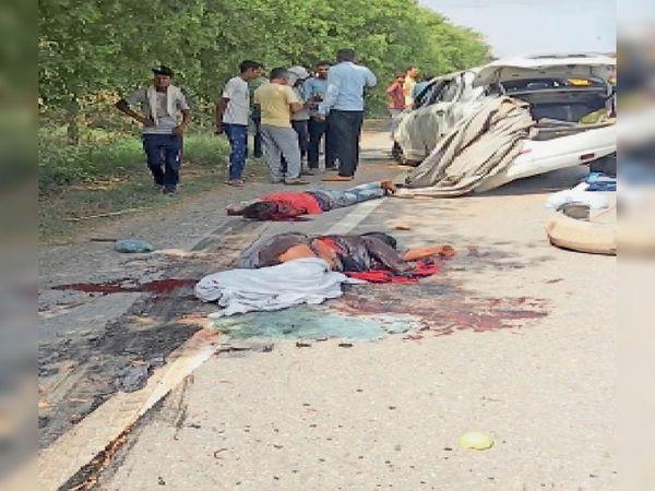 सड़क हादसे में घटना स्थल पर पड़े शव। - Dainik Bhaskar