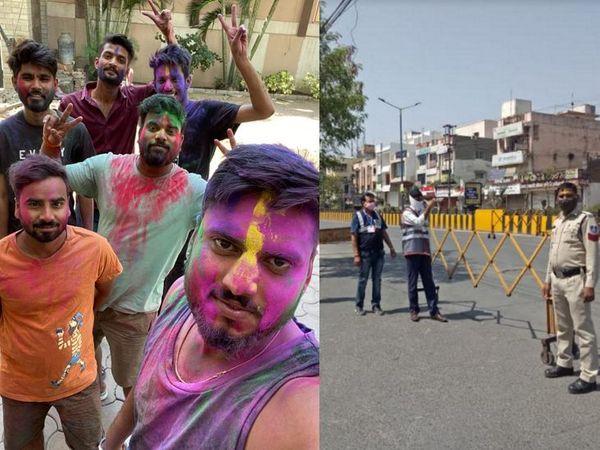 कॉलोनियों में जमकर उड़ रहा रंग-गुलाल, सड़कों पर पसरा सन्नाटा, पुलिस हर चौराहे पर तैनात। - Dainik Bhaskar