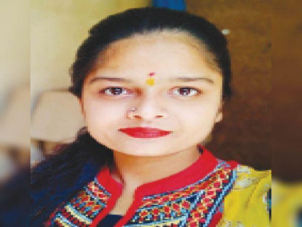 सुनैना गुप्ता - Dainik Bhaskar