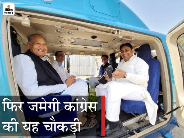 यह फोटो 27 फरवरी का है जब सचिन पायलट ने लोकसभा चुनावों के बाद पहली बार सीएम अशाेक गहलोत के साथ हेलिकॉप्टर शेयर किया, 30 मार्च को फिर एक बार ऐसी तस्वीर देखेगी। - Dainik Bhaskar