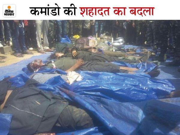 मुठभेड़ के दौरान मारे गए नक्सलियों के शव। नक्सल प्रभावित गढ़चिरौली जिले के कोरपर्शी जंगल में पुलिसकर्मियों और नक्सलियों के बीच 24 दिन पहले भी एक बड़ी मुठभेड़ हुई थी जिसमें एक कमांडो शहीद हो गए थे। - Dainik Bhaskar