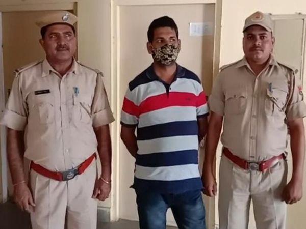 पुलिस गिरफ्त में धोखाधड़ी करने वाला। - Dainik Bhaskar