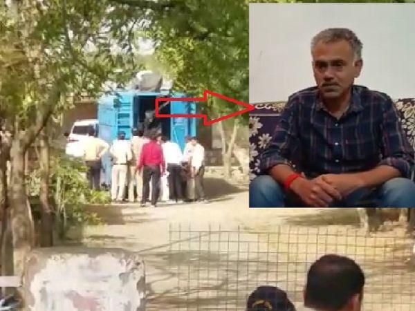 न्यायालय परिसर में रही कड़ी सुरक्षा। इनसेट में आरोपी गोविंद सिंह - Dainik Bhaskar