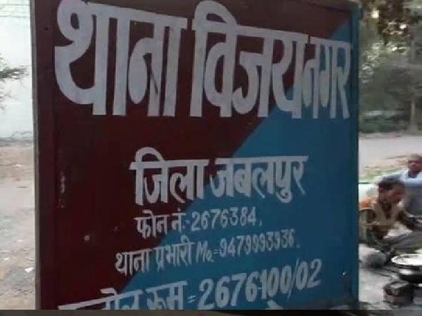विजय नगर थाने में लूट की झूठी रिपोर्ट दर्ज कराने पहुंचा था ऑटो चालक। - Dainik Bhaskar