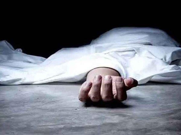 मृतक की पहचान मनोज यादव के रूप में की गई। (प्रतीकात्मक फोटो) - Dainik Bhaskar