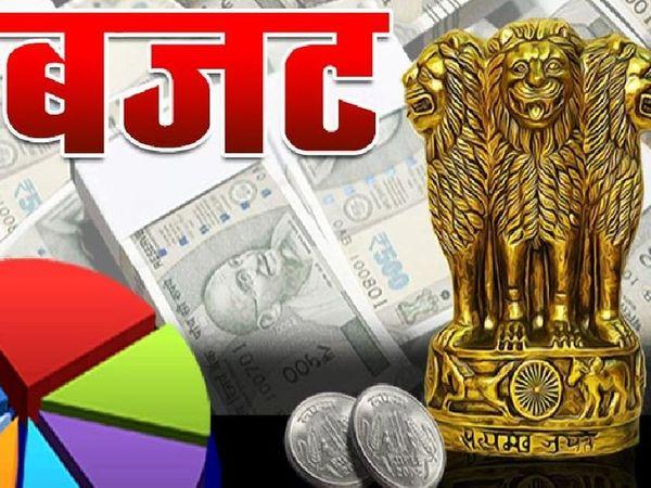 वित्तीय वर्ष 2020-21 में 11 फीसदी राशि यानी करीब 15 हजार करोड़ रुपए से ज्यादा लैप्स होने के आसार हैं। - Dainik Bhaskar