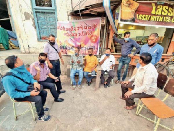 चर्चा में राजनीति भी रही। सभी ने कहा जहां चुनाव वहां संक्रमण नहीं है क्या? - Dainik Bhaskar