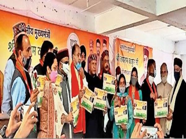 सोलन में मुख्यमंत्री जयराम ठाकुर भाजपा का घोषणा पत्र जारी करते हुए। - Dainik Bhaskar