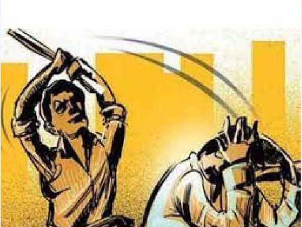 पिता ने बेटे के सिर पर रॉड मारकर उसे घायल कर दिया। - प्रतीकात्मक फोटो - Dainik Bhaskar